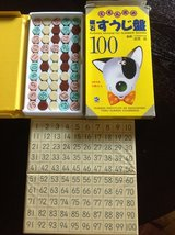 KUMON MAGNETIC NUMBER BOARD in Conroe, Texas