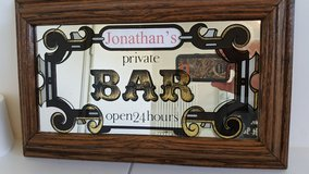 Private Bar Sign in Ramstein, Germany