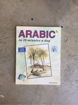 Arabic in 10 minutes a day in Fairfield, California