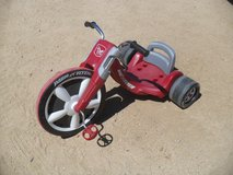 ++  Radio Flyer  ++ in Yucca Valley, California