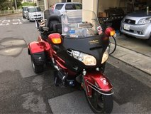 2003 Honda Goldwing Trike w/Trailer in Okinawa, Japan
