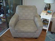Upholstery fix! in Wilmington, North Carolina