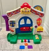 Fisher Price Learning House in Westmont, Illinois