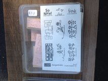 Stampin Up Stamp Sets 2 in Westmont, Illinois