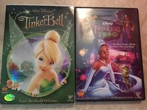 Disney Movies in Fort Campbell, Kentucky