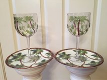NEW 4 pc. Acrylic Palm Tree 16 oz Wine & Dinner Plate Set in Westmont, Illinois