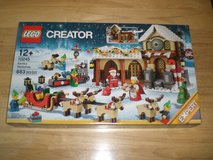 Lego #10245 Santas Workshop NEW in Yorkville, Illinois