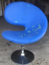 Vintage Peel Chair in Lakenheath, UK