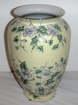 """Vintage Andrea by Sadek 12""""H Yellow Vase  w/Bamboo Floral Vine Motif in Naperville, Illinois"""