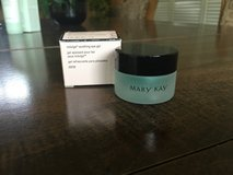 Mary Kay indulge eye gel in Cambridge, UK