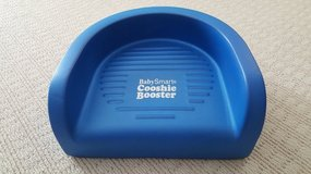 Cooshie booster seat in Joliet, Illinois