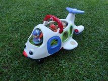 Fisherprice holiday plane in Lakenheath, UK