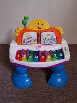 Fp laugh & learn piano in Shorewood, Illinois