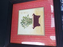 Beautiful Oriental Bamboo Picture in Katy, Texas
