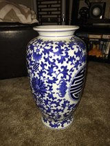 Vase - Blue and White in San Diego, California