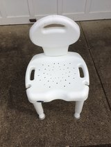 bath chair adjustable in Philadelphia, Pennsylvania
