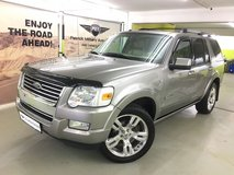 2008 Ford Explorer LTD AWD 3rd row in Hohenfels, Germany