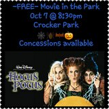 Movie In The Park in Fort Leonard Wood, Missouri