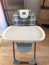 Chico high chair in Baumholder, GE