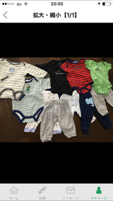 baby clothes in Iwakuni, Japan
