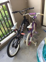 kids bike in Elizabeth City, North Carolina