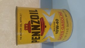 PENNZOIL Oil Quart 10W-40 Motor Oil Paper Can Stock No 3651 VINTAGE 1970s UNOPENED in Aurora, Illinois