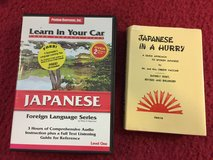 Learn Japanese CDs and book in Okinawa, Japan