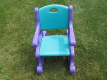 TODDLERS ROCKING CHAIR in New Lenox, Illinois