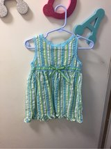 Youngland blue and green sundress with briefs in Okinawa, Japan