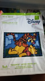 Disney Winnie the Pooh Latch Hook Kit in Travis AFB, California