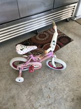 Kid Bike***FREE***out by curb in Kingwood, Texas