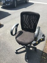 Swivel desk chair in Carlisle, Pennsylvania