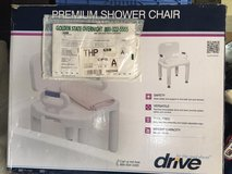 Premium Shower Chair- New in 29 Palms, California
