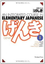 Genki Japanese college texts, level 1 & 2 in Okinawa, Japan