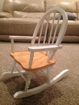 Toddler rocking chair in Sugar Grove, Illinois