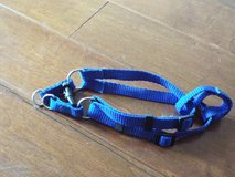 Small Royal Blue Dog Harness (Like New!) in Camp Lejeune, North Carolina