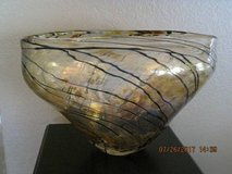 Large Decorative Gold Glass Bowl in Travis AFB, California