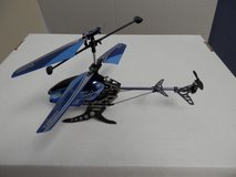 Remote Control Helicopter in Plainfield, Illinois