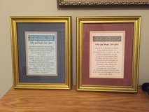 Why God Made Little Boys.... Why God Made Little Girls frames in Eglin AFB, Florida