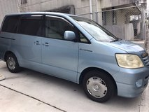 2003 Toyota Noah in Okinawa, Japan