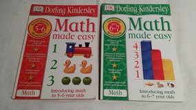 Ages 5-7 Math Made Easy Work Books - DK in Chicago, Illinois