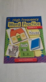 Teacher Created Resources - Word Practice in Naperville, Illinois