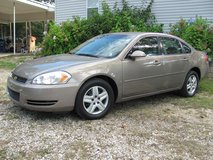 2007 Chevrolet Impala LS in Leesville, Louisiana