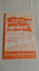 1975 - The Modern Mastery Drill in Arithmetic in Batavia, Illinois