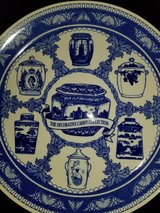 Decorative plate . Ringtons in Eglin AFB, Florida