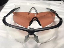 M Frame Oakleys with Lens Array in Bolling AFB, DC