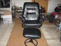 Office Recliner Chair with Ottoman in Joliet, Illinois