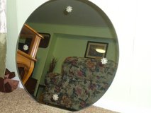 "antique 26"" wall mirror in Naperville, Illinois"