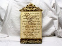 """LOVE Corinthians Chapter 13 Scroll Scripture Verse Bible Wall Home Decor Sign Plaque 11""""x6"""" in Kingwood, Texas"""