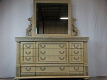 Beautiful Triple Dresser w/ Large Detailed Mirror in Pearland, Texas